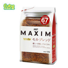 Agf Maxim Mocha Blend Freeze Dried Coffee Bag 135G.