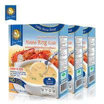 เลดี้แอนนา ซุป รสปูอลาสก้า Lady Anna Alaska King Crab Soup (3 กล่อง)