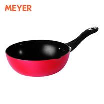 MEYER กระทะด้ามทรงลึก ขนาด 20 ซม. รุ่น Cooking For Me - สีแดง (12681-T)