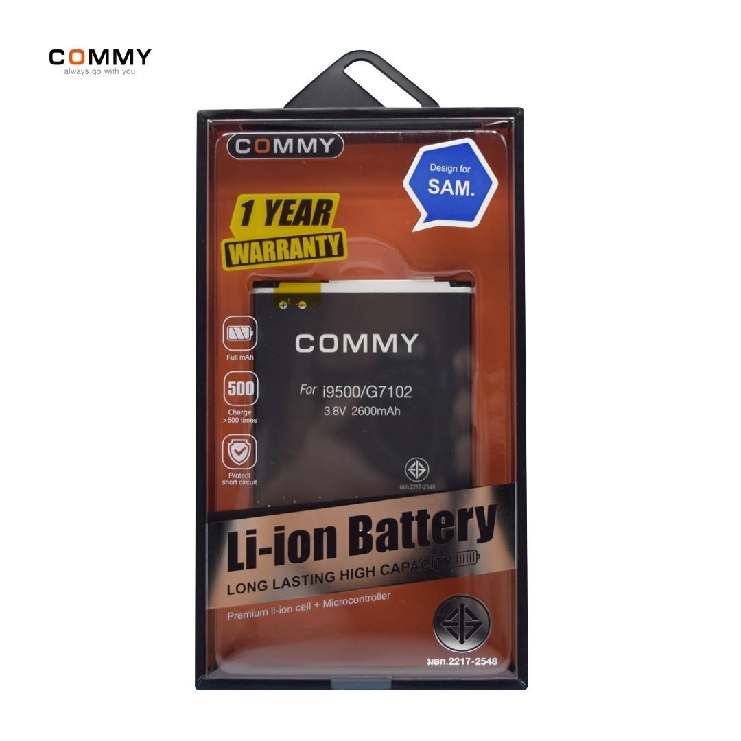 20190528093842_battery_190528_0006.jpg