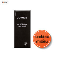 COMMY - แบตเตอรี่มือถือ Samsung Galaxy S7 Edge