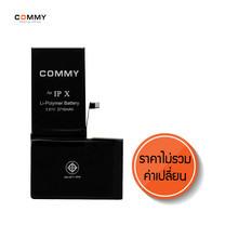COMMY - แบตเตอรี่มือถือ IPhone X (2716 mAh)