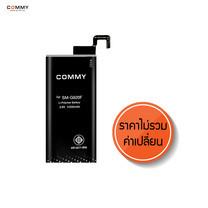 COMMY - แบตเตอรี่มือถือ Samsung Galaxy S6 (G920F)