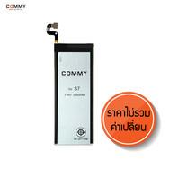 COMMY - แบตเตอรี่มือถือ Samsung Galaxy S7