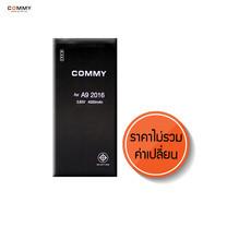 COMMY - แบตเตอรี่มือถือ Samsung Galaxy A9 (2016)