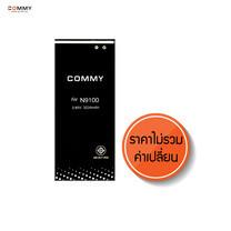 COMMY - แบตเตอรี่มือถือ Samsung Galaxy Note 4 (N9100)