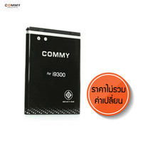 COMMY - แบตเตอรี่มือถือ Samsung Galaxy S3 (i9300) / Galaxy Grand 1 (i9082)