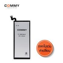 COMMY- แบตเตอรี่มือถือ Samsung Galaxy Note 8