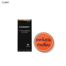 COMMY - แบตเตอรี่มือถือ Samsung Galaxy Note Edge (N915)
