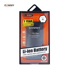 COMMY - แบตเตอรี่มือถือ iPhone 8 Plus (2691mAh)