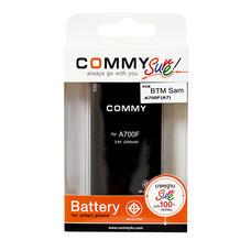 COMMY - แบตเตอรี่มือถือ Samsung Galaxy A7 (A700F)
