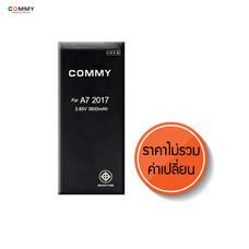 COMMY - แบตเตอรี่มือถือ Samsung Galaxy A7 (2017)
