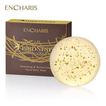 ENCHARIS BIRDS NEST PREMIUM GOLD SOAP 100 G.