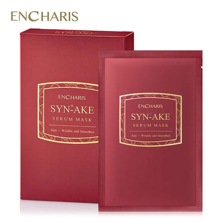 ENCHARIS SYN-AKE SERUM MASK 25G. (PACK 10)