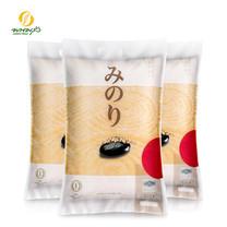 มิโนริ ข้าวญี่ปุ่นพันธุ์ซาซานิชิกิ 100% ขนาด 2 กก. จำนวน 3 ถุง **ส่งทั่วประเทศ**