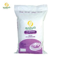 พนมรุ้งพลอย ข้าวขาว 100% ขนาด 50 กก.  **ส่งฟรีเฉพาะในกรุงเทพฯ และปริมณฑล**
