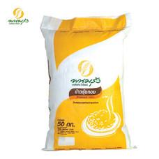 พนมรุ้งทองเก่า ข้าวขาวหอมมะลิเก่า 100% ขนาด 50 กก. **ส่งฟรีเฉพาะในกรุงเทพฯ และปริมณฑล**