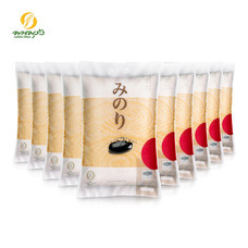 มิโนริ ข้าวญี่ปุ่นพันธุ์ซาซานิชิกิ 100% ขนาด 2 กก. จำนวน 10 ถุง  **ส่งฟรีเฉพาะในกรุงเทพฯ และปริมณฑล**