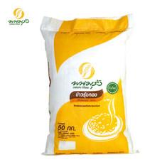 พนมรุ้งทองใหม่ ข้าวขาวหอมมะลิใหม่ 100% ขนาด 50 กก.  **ส่งฟรีเฉพาะในกรุงเทพฯ และปริมณฑล**