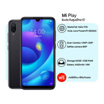 Xiaomi Mi Play 4G Dual Sim 64GB