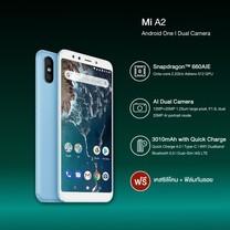 Xiaomi Mi A2 [4GB+64GB] - Blue