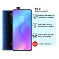 Xiaomi Mi9T [6GB+128GB]