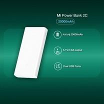 Mi Power Bank 20000mAh 2C - White