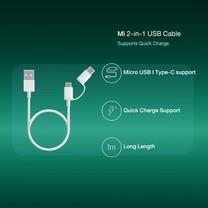 Mi 2-in-1 USB Cable - White