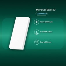 Mi Power Bank 20000mAh 2C - White
