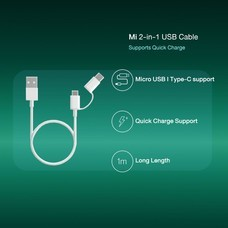 Mi 2-in-1 USB Cable - White