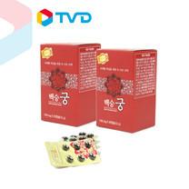 TV Direct BAEKSOONG GOONG (NUVITE) 2 กล่อง ราคาพิเศษ 1,490 บาท