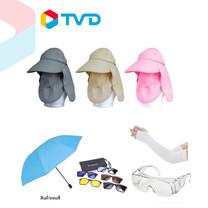TV Direct หมวกกันแดด MS.LILY 'S SET ฟรี ชุดของแถม (2021)