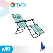 TV Direct Kantareeya Folding Chair Bule เก้าอี้แสนสบาย แถมฟรี กระเป๋าช็อปปิ้งล้อลาก 1ชิ้น