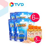 TV Direct Ultimate Collagen Set อาหารเสริมเพียวคอลลาเจน ขนาด 50 กรัม 6 ซอง แถมฟรี Ultimate C-Vita 60 เม็ด จำนวน 3 กระปุก