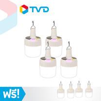 TV Direct SKG Solar LED หลอดไฟพุ่มโซล่าเซลล์ 2 ระบบ 4 ดวง แถมฟรี SKG หลอดไฟพุ่มโซล่าเซลล์ ระบบชาร์ท 4 ดวง