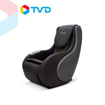 TV Direct WELNESS MASSAGE CHAIR MODEL YH-5500 เก้าอี้นวด