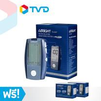TV Direct Welness Uright รุ่น TD-4267 เครื่องวัดน้ำตาลในเลือด แถมฟรี Welness Test Strip รุ่น TD-4267 แผ่นวัดน้ำตาลในเลือด 2 กล่อง