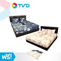 TV Direct SOULMATE SUPERDUO ชุดผ้าปูที่นอน 1 แถม 1 (V.3)