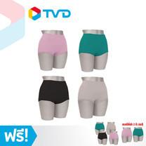 TV Direct Grace Women Trun Underwear กางเกงในสตรีขาสั้น 4 ตัว (เขียว, เทา, ดำ, ชมพู) แถมฟรี 4 ตัว (เขียว, เทา, ดำ, ชมพู) แถมเพิ่ม 2 ตัว (คละสี)
