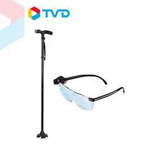 TV Direct MAGIC CANE ไม้เท้าส่องสว่าง & BIG VISION แว่นตาขยายไร้มือจับ