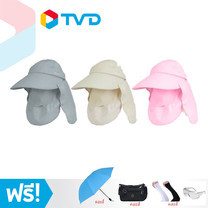 TV Direct Ms.Lily's UV Protection Set หมวกกันแดด แถมฟรี ชุดของแถม