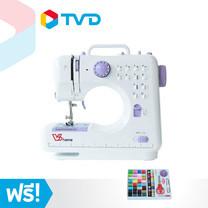 TV Direct Vs Home Sewing Machine จักรเย็บผ้าไร้สาย 12 ตะเข็บ พร้อมชุดอุปกรณ์ตัดเย็บ