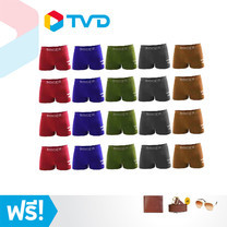 TV Direct Roger Men Trunk Underwear Set กางเกงในชาย 10ตัว แถมฟรี 10 ตัว คละสี พร้อมแว่นตา เข็มขัด และกระเป๋าสตางค์