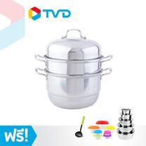 TV Direct RRS Steamer Pot หม้อนึ่งอเนกประสงค์ 3 ชั้น 30 cm. แถมฟรี หม้อแขก 5 ใบ 5 ขนาด ชุดกล่องถนอมอาหาร 7 ใบ และ ทัพพี