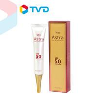 TV Direct Nuvite Astra Sunscreen Protection SPF 50 PA++++ ผลิตภัณฑ์ครีมป้องกันแสงแดด พร้อมบำรุงผิวหน้า