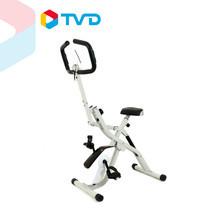 TV Direct DUO BIKEจักรยานออกกำลังกาย 2 in 1