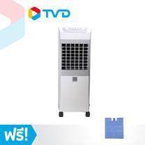TV Direct SMART COOL JET STF-B041พัดลมไอเย็นเจ็ทปุ่มกด8ลิตร