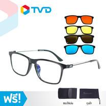 TV Direct Eagle Eyes Magnetic Clip-On แว่นกันแดดกรองแสง พร้อมเลนส์ 4 ชิ้น