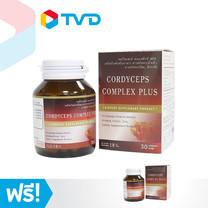 TV Direct Cordyceps Complex Plus ผลิตภัณฑ์เสริมอาหารสารสกัดจากถั่งเช่าและโสม 1 แถม 1