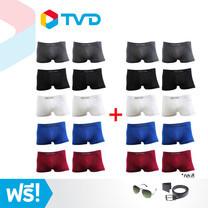 TV Direct Kevin Men's Trunk Underwear กางเกงในชาย 10 ตัว แถมฟรี 10 ตัว แถมฟรี กระเป๋าสตางค์ เข็มขัด และ แว่นตา